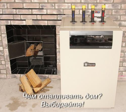 продажа тепловых насосов для отопления